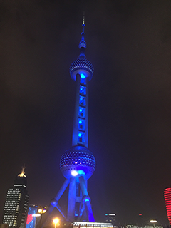 Shanghai Oriental Pearl Radio & TV Tower